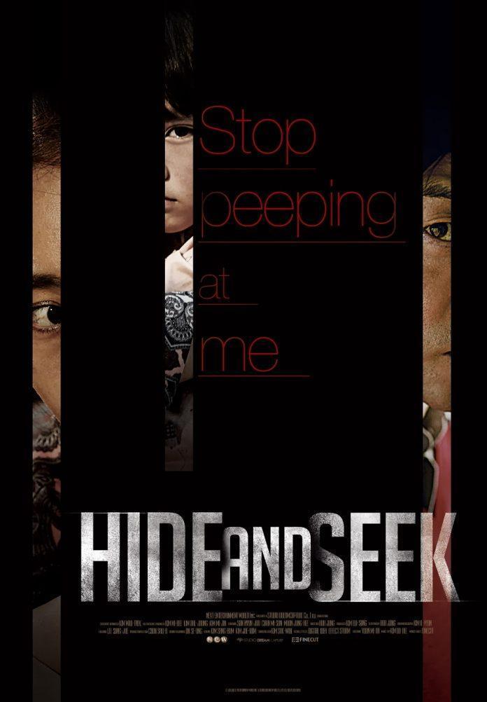 Poster phim kinh dị Hàn Quốc Hide And Seek. (Ảnh: Internet)